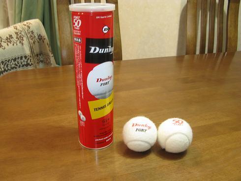 ホワイトボール