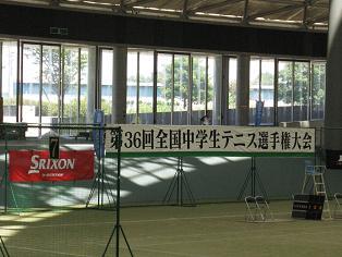 zencyu tennis