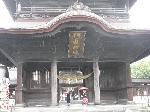 daimonn