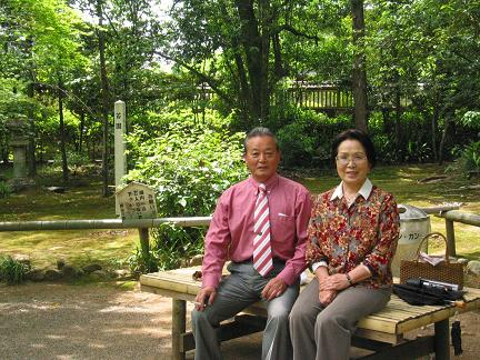 2005  水前寺公園