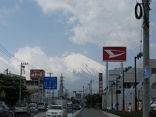fuji-machi