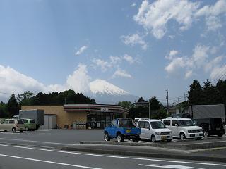 fuji-conbi
